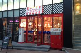 Sally's Diner – Niigata, Japan