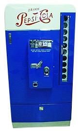 VMC-110-Pepsi-Machine_cat_pic