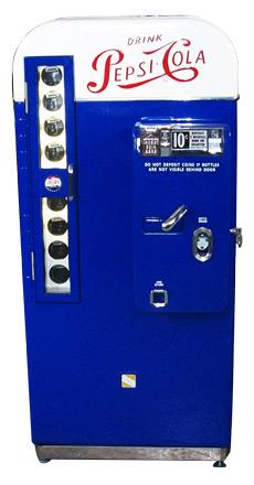 VMC Pepsi 81 Machine